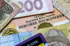 Виплати і доставки пенсій та грошової допомоги з 1 вересня буде по-новому