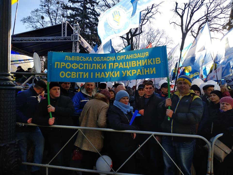 7 жовтня – всеукраїнська акція протесту проти антисоціальних законодавчих ініціатив