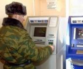 Кабмін визначив порядок виплати компенсацій мобілізованим працівникам