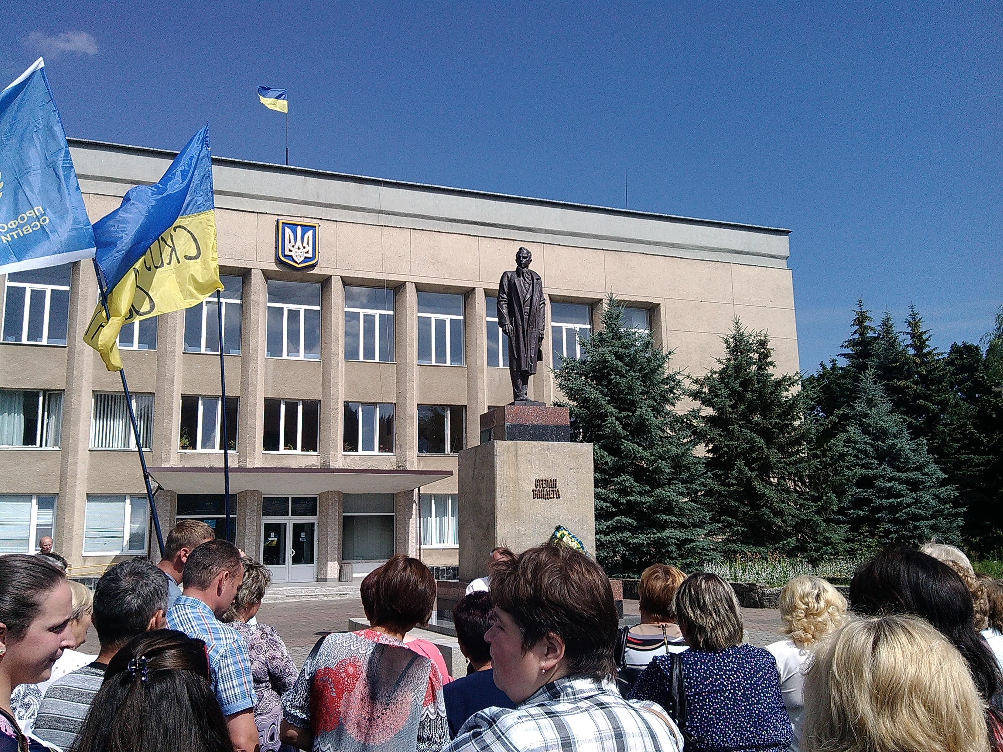 Акція протесту працівників освіти і науки Сколівського району
