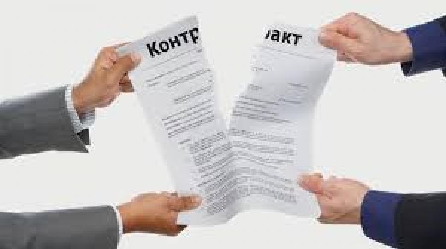 Укладення контракту з освітянами – суперечить національному та міжнародному законодавству!