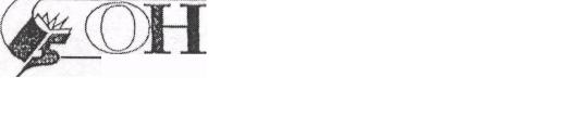 Про представлення для  нагородження грамотами  Львівської обласної організації  профспілки та Центрального  комітету Профспілки працівників освіти  і науки України
