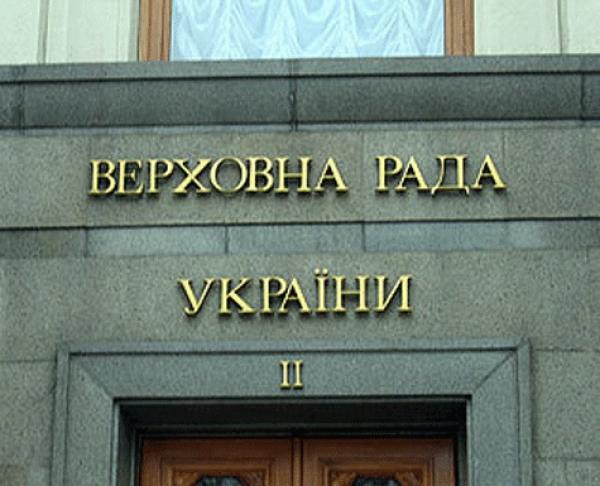 Зауваження та пропозиції Профспілки до Державного бюджету України на 2019 рік