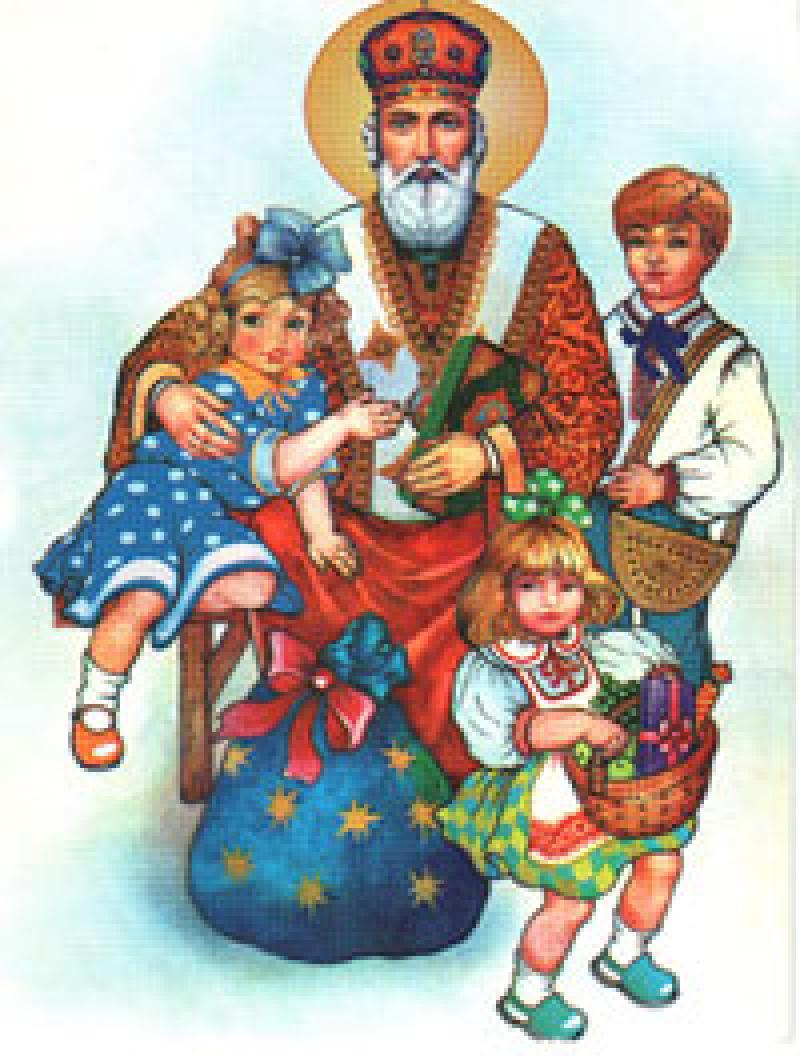 Шановні освітяни Сколівщини – вітаємо Вас з святом Святого Миколая!