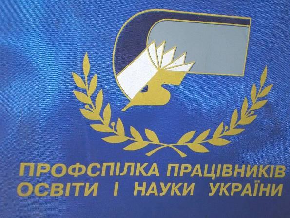 Шляхи вдосконалення роботи Профспілки – у фокусі VІІ пленуму