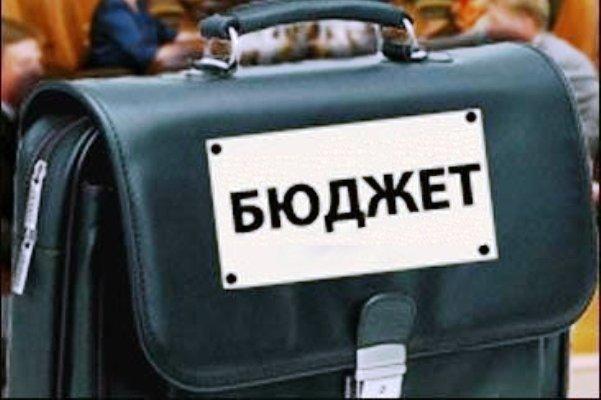 Держбюджет-2022: профспілки і роботодавці провели консультації з мінфіном