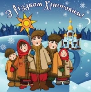 Привітання Голови  обласної профспілки Марії Яцейко до новорічно-різдвяних свят!