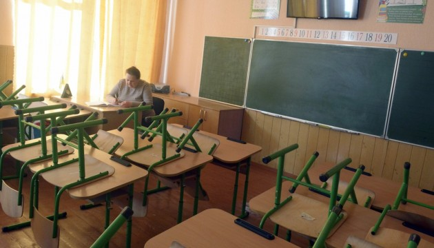 Новий санітарний регламент для шкіл уже з першого січня