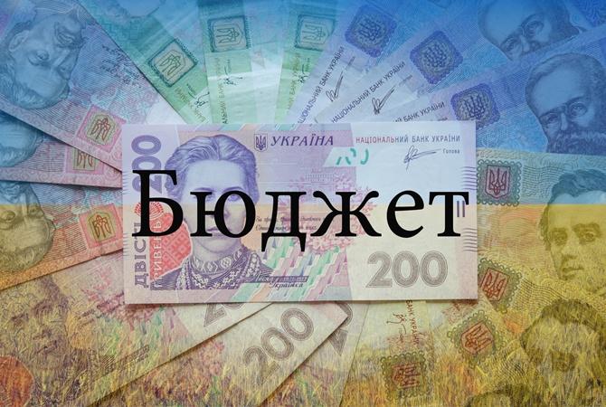 Уряд представив проект державного бюджету на 2019 рік
