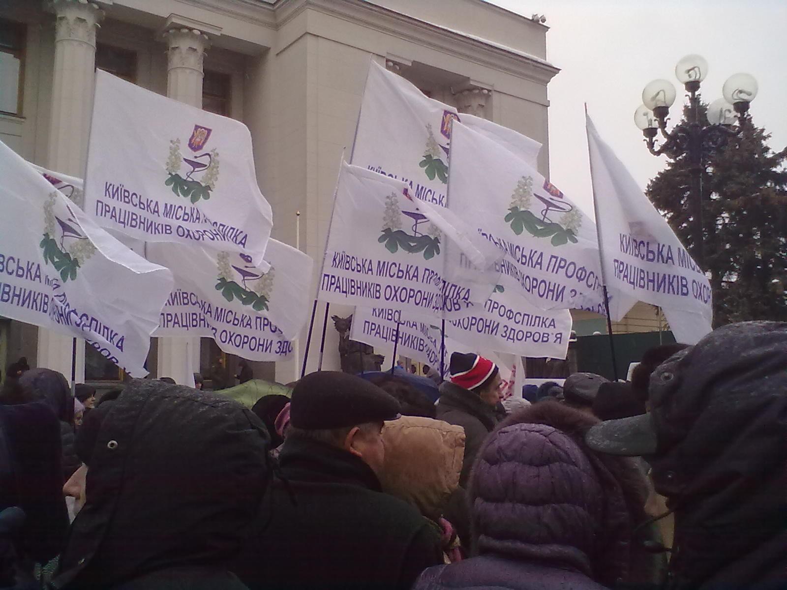 Право громадян на свободу мирних зібрань: консультує юрист