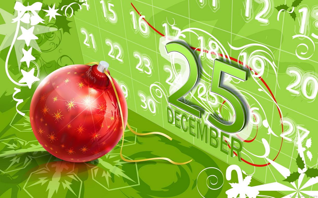 Цього року 25 грудня не працюватимемо