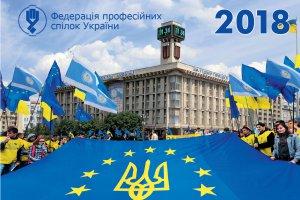 Урядом схвалено проект Указу Президента України «Про День професійних спілок України»