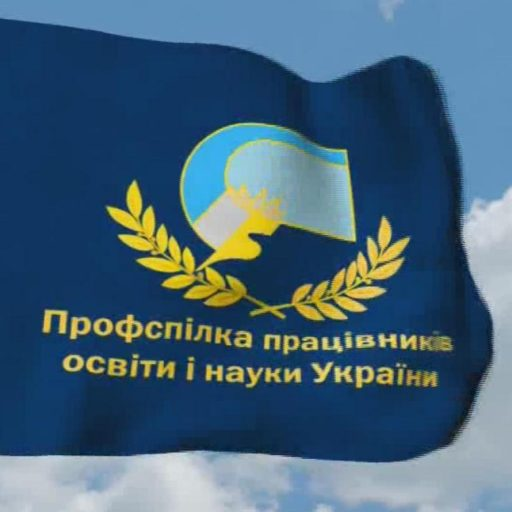 Учасники Профспілкового віче передали Резолюцію керівникам держави