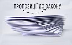 Звернення Профспілки до парламентарів щодо законопроекту «Про повну загальну середню освіту»