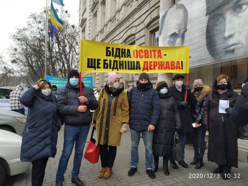 Під стінами Львівської ОДА акція протесту