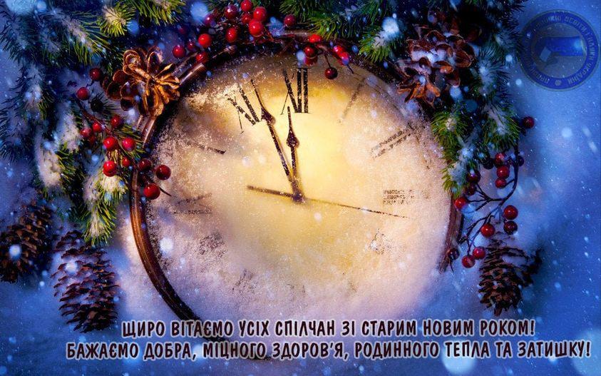 Профспілка працівників освіти і науки України