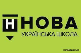 Уряд розподілив 1,4 млрд грн субвенції на розвиток реформи «Нова українська школа»